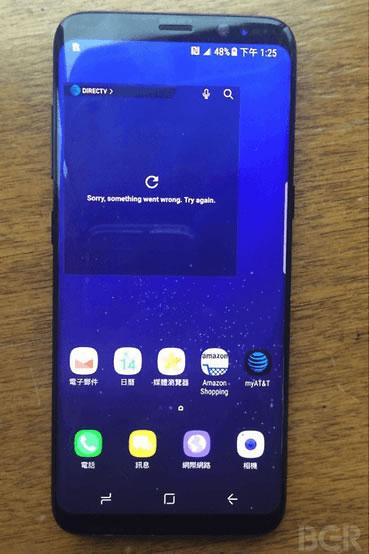 Smsung Galaxy S8 pantalla frontal