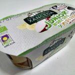 Yogures ecológicos Casa Grande de Xanceda