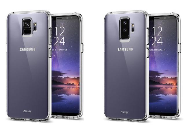 Fundas para el Samsung Galaxy S9