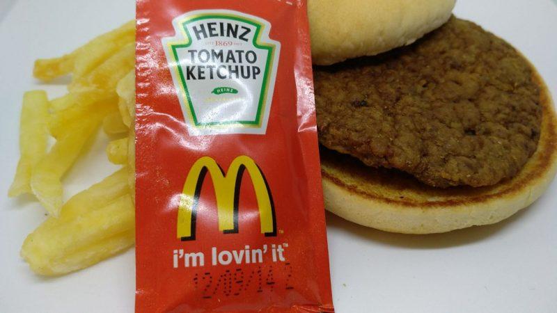 Hamburguesa McDonalds y Ketchup