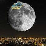 Hotel en la Luna