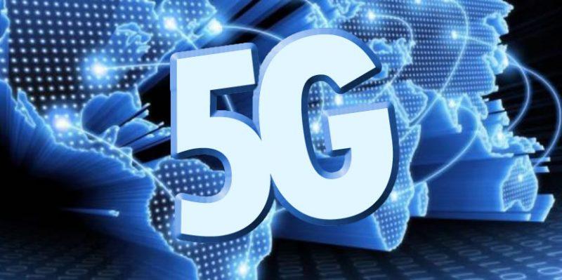 Tecnología 5G