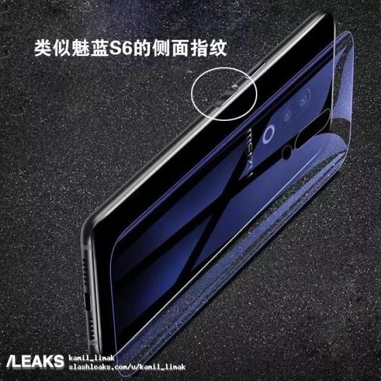 Lector de huellas del Meizu M15 Plus