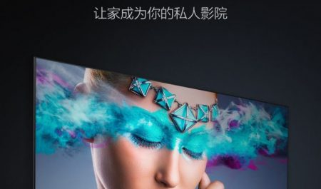 TV Xiaomi 100 pulgadas