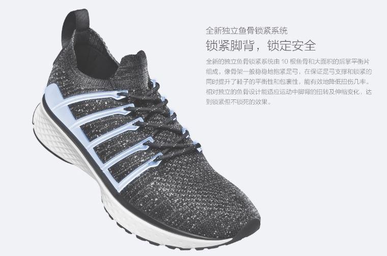 Zapatillas Xiaomi