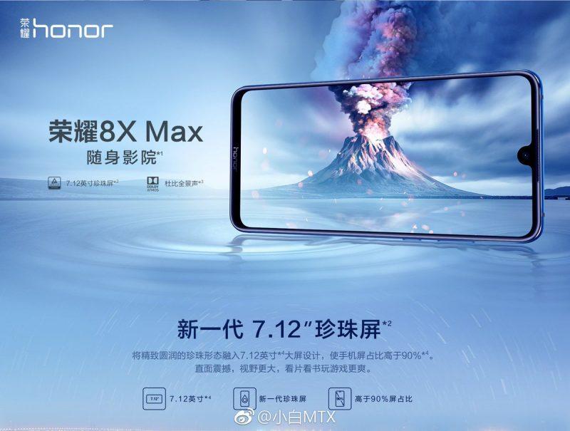 Honor 8X Max especificaciones
