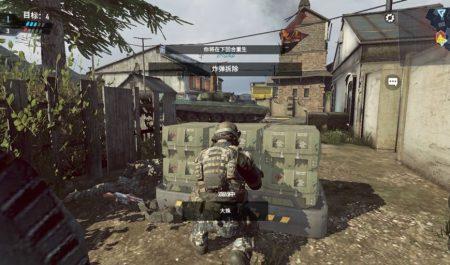 Call of Duty en tercera persona