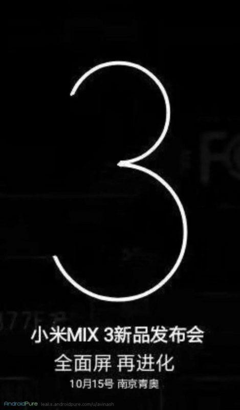 Teaser del Xiaomi mi mix 3