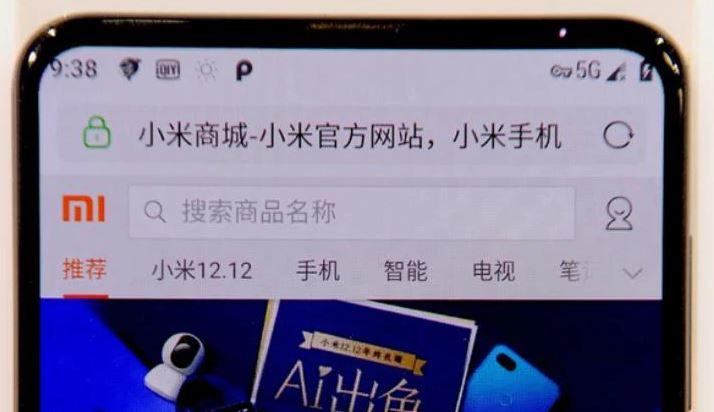 Xiaomi Mi Mix con 5G