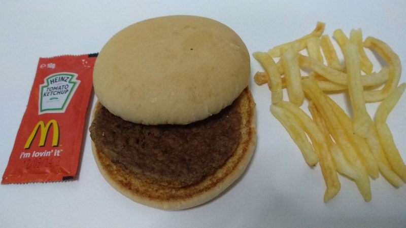 Experimento de la hamburguesa McDonalds