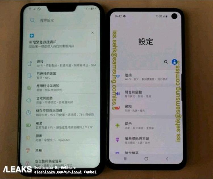 Samsung Galaxy S10e en comparación
