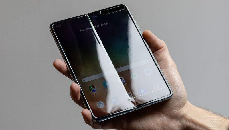 Problemas en la pantalla del Samsung Galaxy Fold