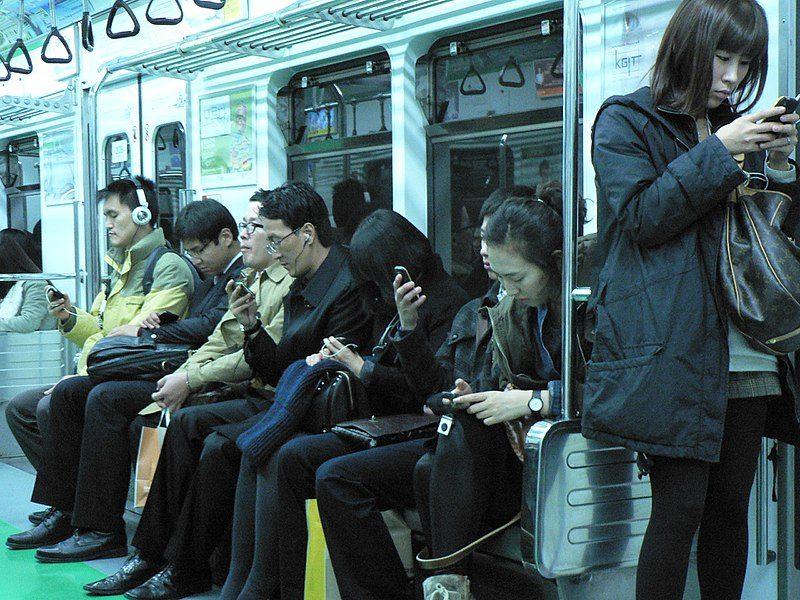 Corea de Sur y el 5G