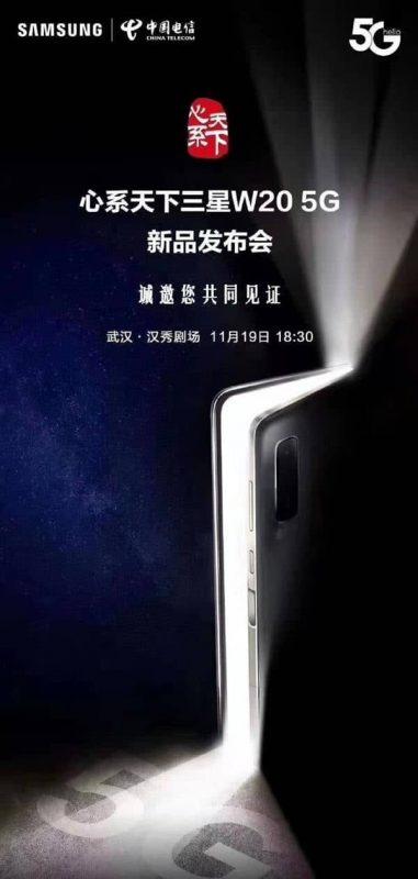 Cartel del Samsung Galaxy W20 5G
