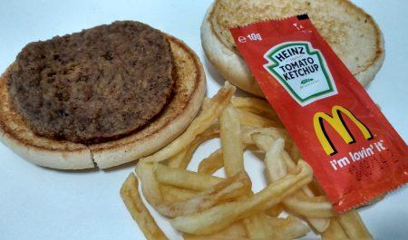 McDonalds 2020