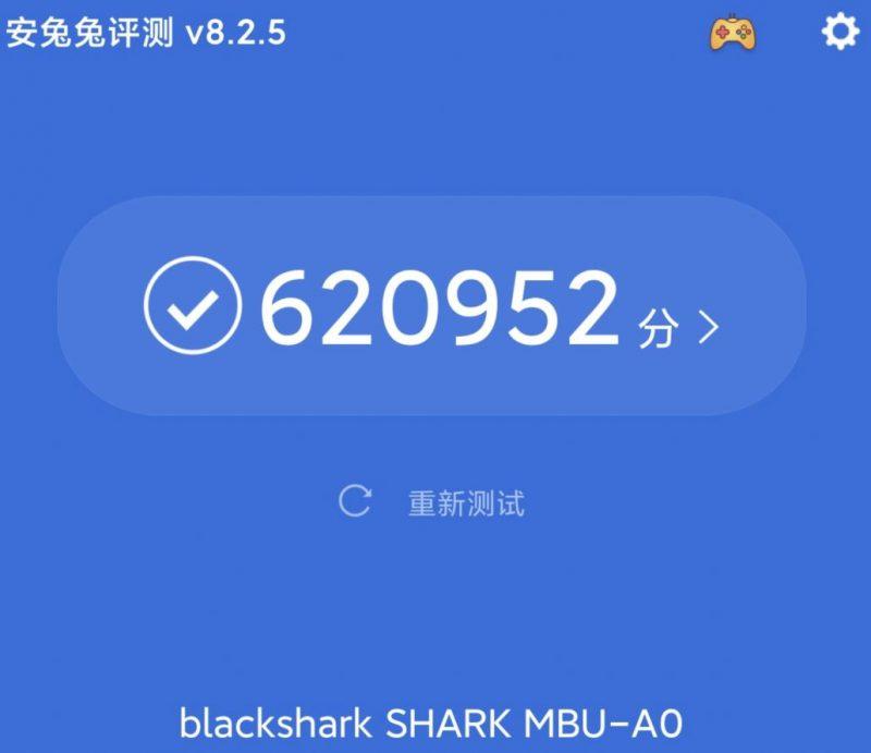 Black Shark 3 Antutu