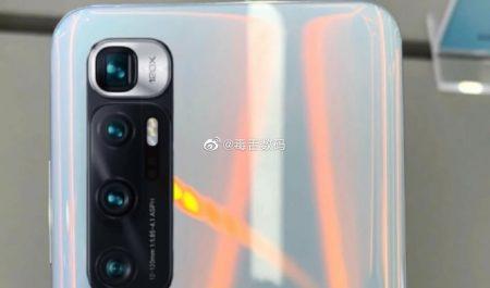 Trasera del Xiaomi Mi 10 Pro Ultra