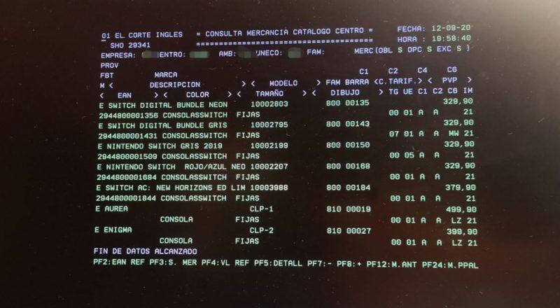PS5 El Corte Inglés