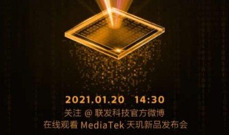 MediaTek 20 de enero