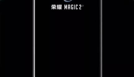 El Honor Magic 2 será presentado a finales de octubre