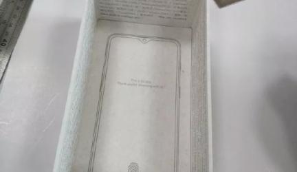 El OnePlus 6T incluirá el lector de huellas debajo de la pantalla