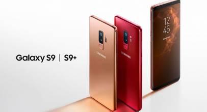 Nuevos colores para los Samsung Galaxy S9 y S9+