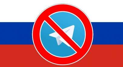 Rusia quiere acabar con Telegram
