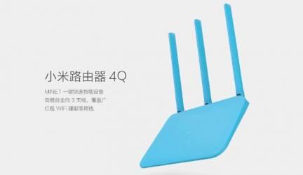 Xiaomi presenta el Mi Router 4Q a un precio sin competencia