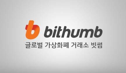 El exchange Bithumb sufre un robo de 28 millones de euros en criptomonedas